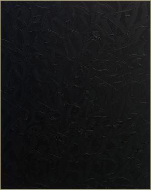 Black Oil #1